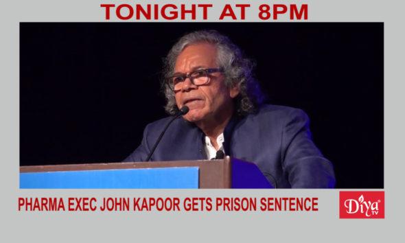 Pharma exec John Kapoor gets 66 month prison sentence   Diya TV News