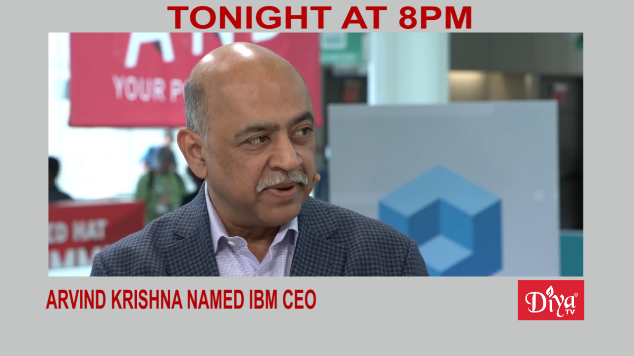 Arvind Krishna named IBM CEO | Diya TV News