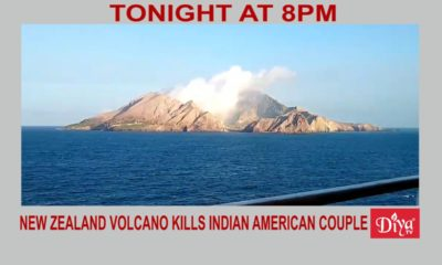 New Zealand volcano explosion kills Indian American couple | Diya TV News