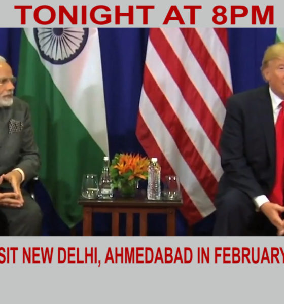 Trump to visit New Delhi, Ahmedabad on February 24-25 | Diya TV News