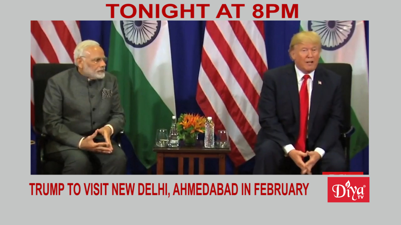 Trump to visit New Delhi, Ahmedabad on February 24-25 | Diya TV News