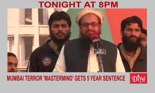 Accused Mumbai terror 'mastermind' gets 5 year sentence | Diya TV News