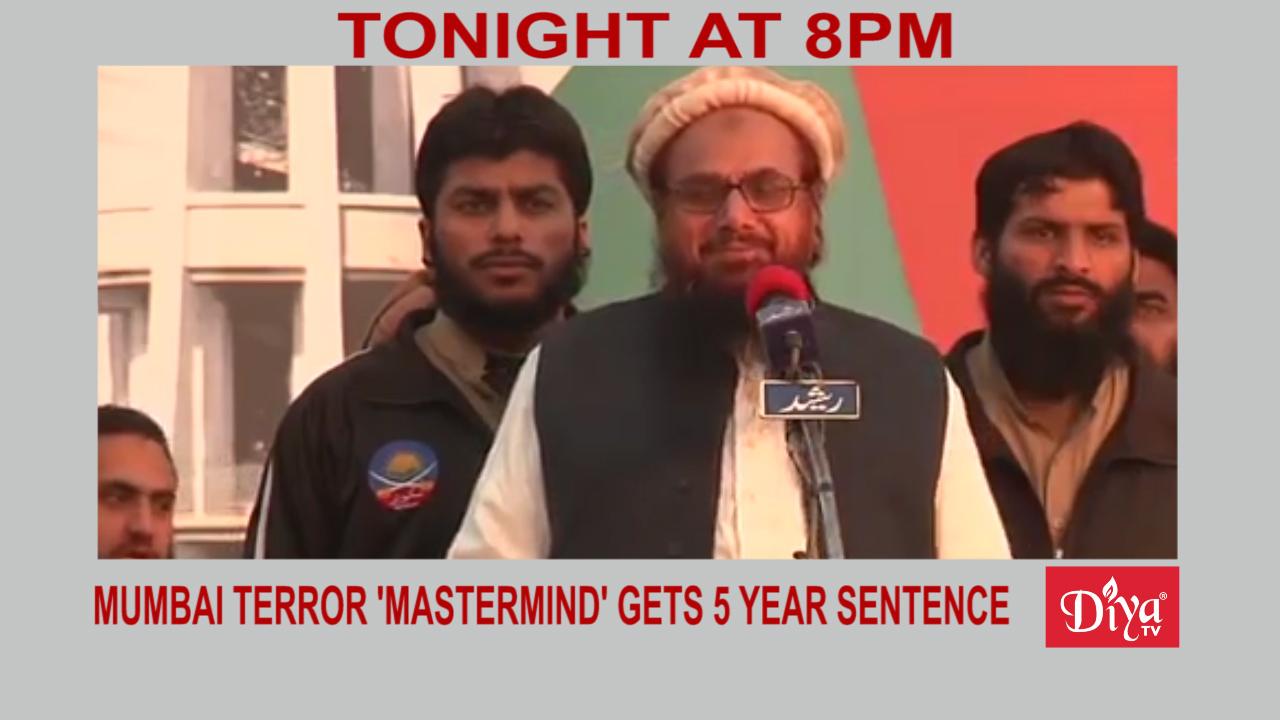 Accused Mumbai terror 'mastermind' gets 5 year sentence   Diya TV News