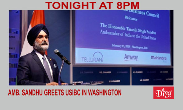 Amb. Sandhu greets USIBC in Washington | Diya TV News