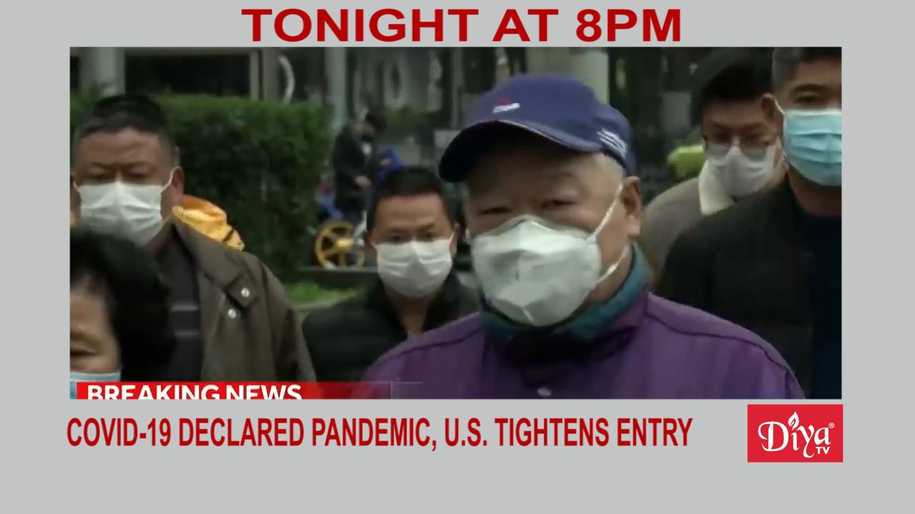COVID-19 declared pandemic, U.S., India tightens entry | Diya TV News