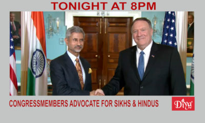 26 congressmembers advocate for Afghan Sikhs & Hindus | Diya TV News