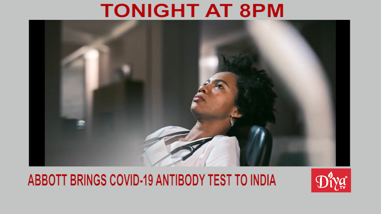 Abbott brings COVID-19 antibody test to India | Diya TV News