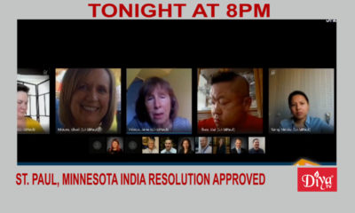 Controversial St. Paul, Minnesota India resolution approved | Diya TV News