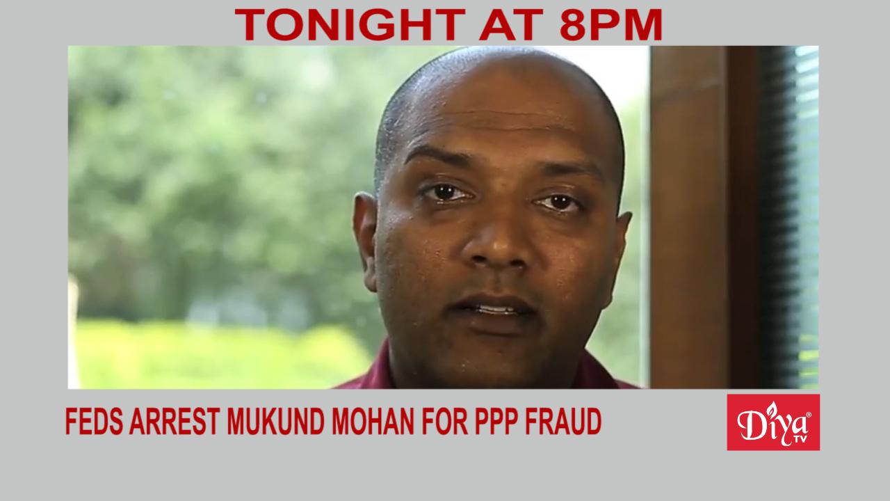 Mukund Mohan