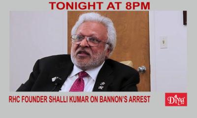 Shalli Kumar