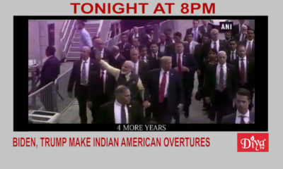 Biden-Harris & Trump camps make overtures to Indian Americans | Diya TV News