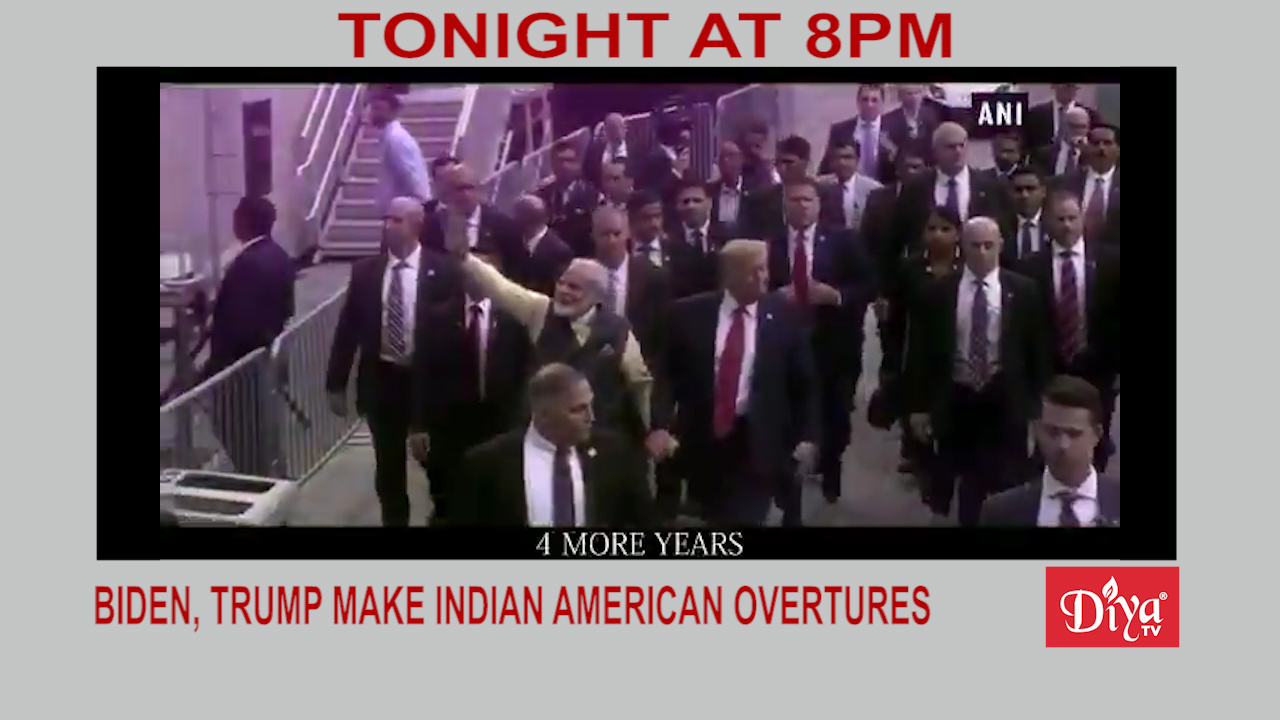 Biden-Harris & Trump camps make overtures to Indian Americans | Diya TV News