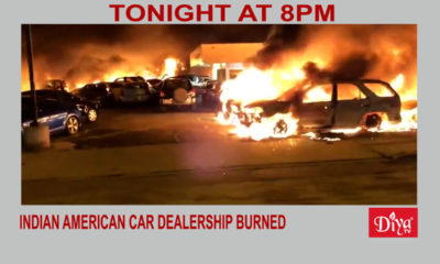 Indian American car dealer in Wisconsin burned & destroyed | Diya TV News