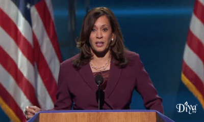 Kamala Devi Harris formally accepts the democratic party nomination for VP at DNC 2020
