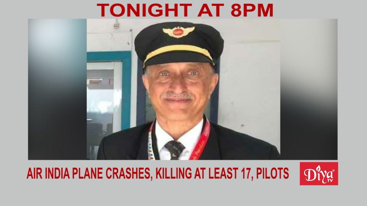 Air India plane crashes, killing at least 17, both pilots   Diya TV News