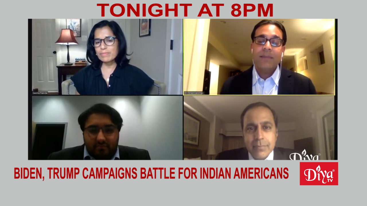 Biden, Trump campaigns battle for Indian American attention | Diya TV News