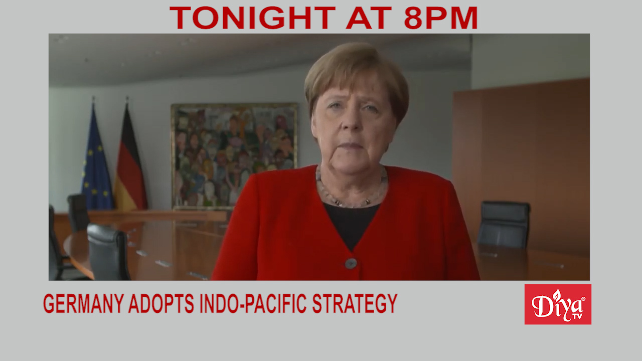 Germany adopts Indo-Pacific strategy, priority of foreign policy | Diya TV News
