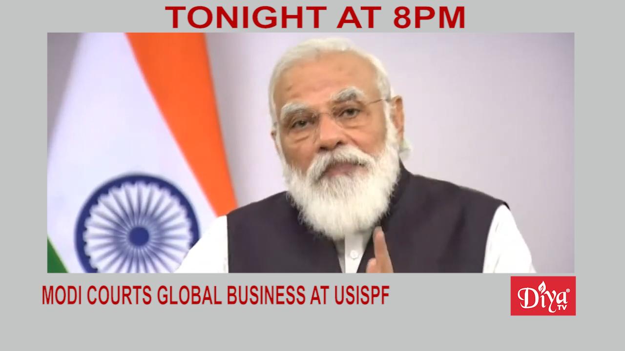 Modi courts global business at USISPF leadership forum | Diya TV News