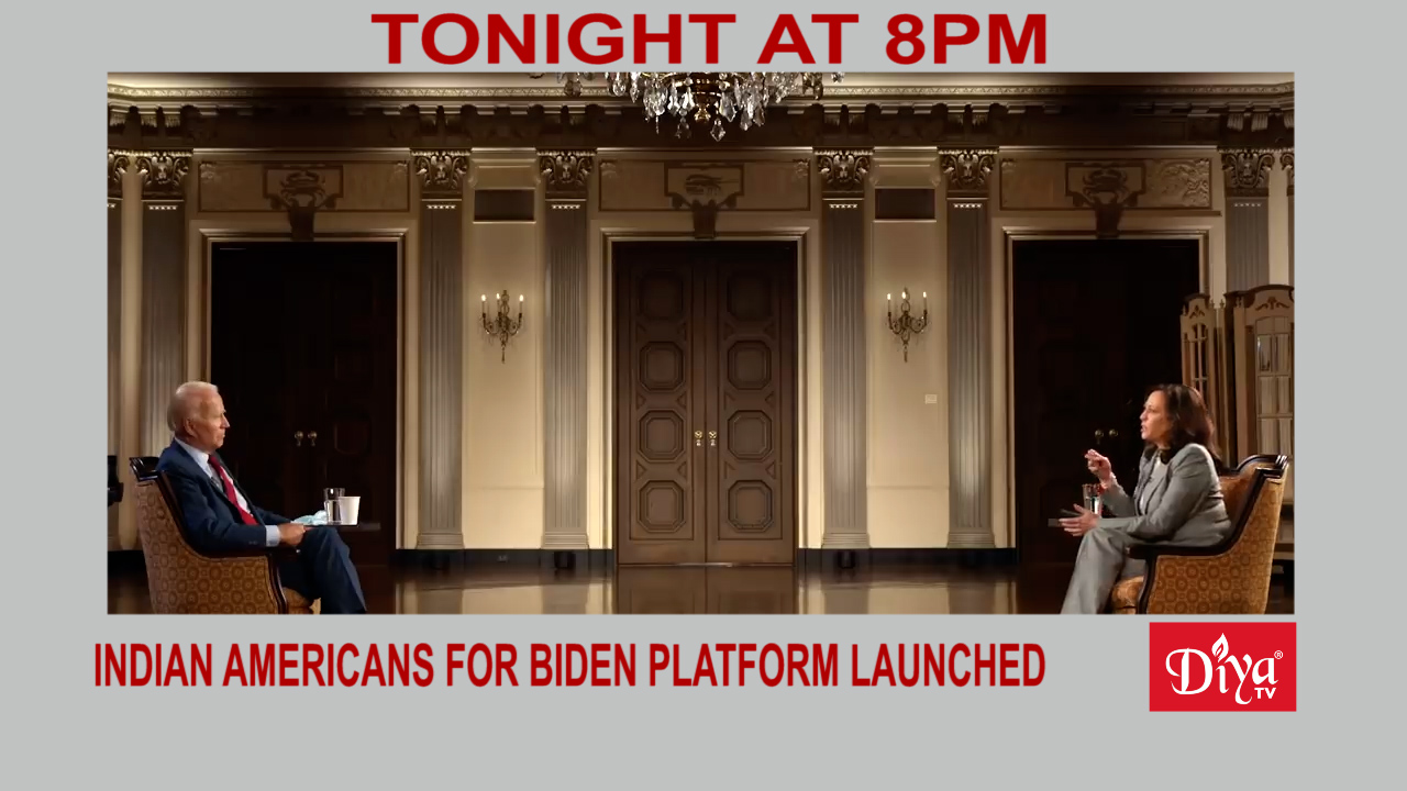 Indian Americans for Biden platform launched | Diya TV News