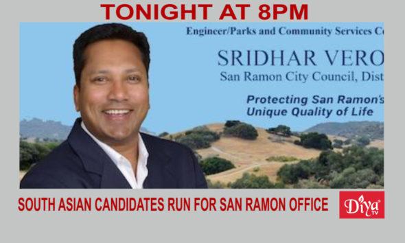 Eight South Asian candidates run for San Ramon office| Diya TV News