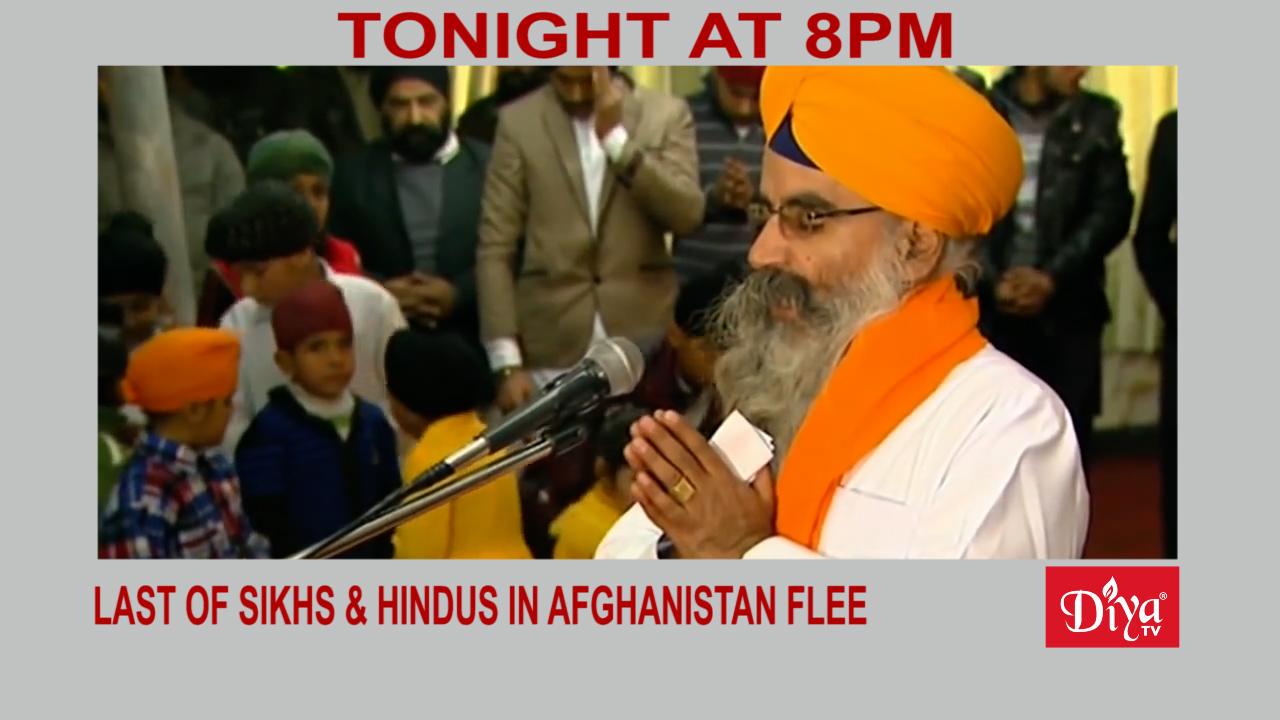 Under threat, last of Sikhs & Hindus in Afghanistan flee | Diya TV News