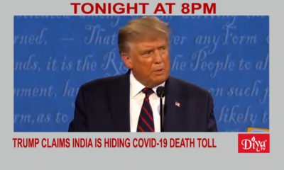 Trump claims India is hiding COVID-19 death toll | Diya TV News