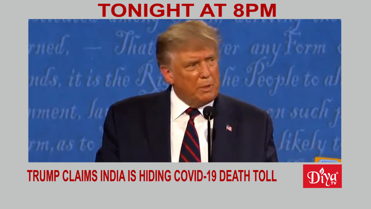 Trump claims India is hiding COVID-19 death toll | Diya TV News