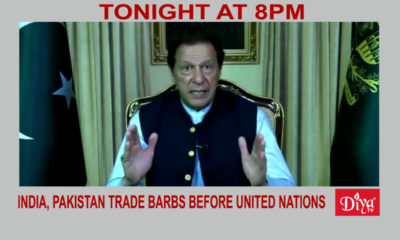 India, Pakistan trade barbs before United Nations | Diya TV News