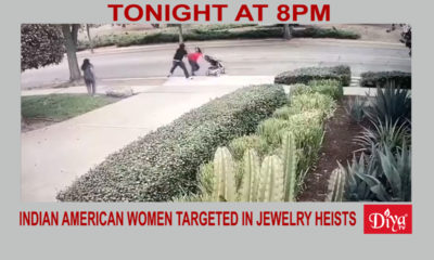 Indian American women targeted in jewelry heists | Diya TV News