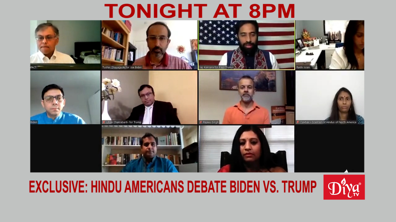 Exclusive: Hindu Americans debate Biden vs. Trump | Diya TV News