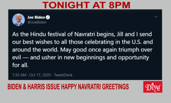 Biden & Harris issue happy Navratri greetings | Diya TV News