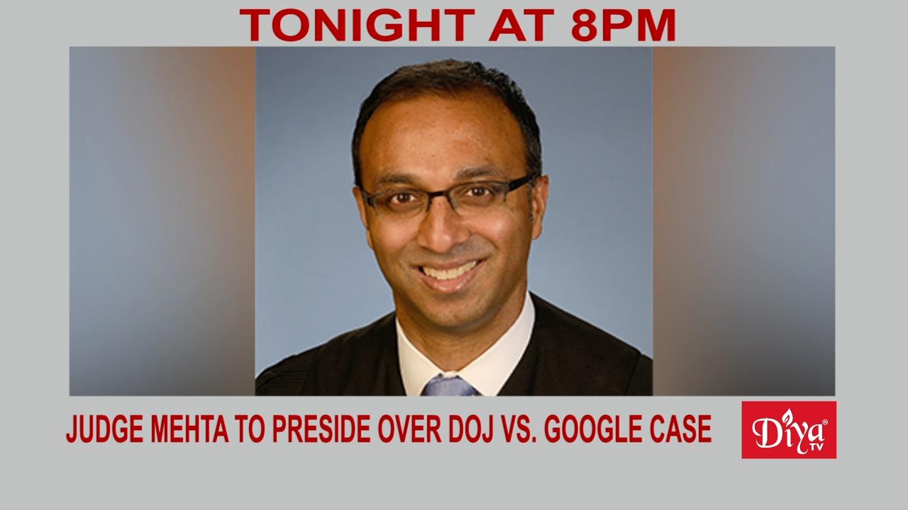 Judge Amit Mehta to preside over DOJ vs. Google case | Diya TV News