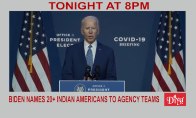 Biden names 20+ Indian Americans to agency review teams | Diya TV News