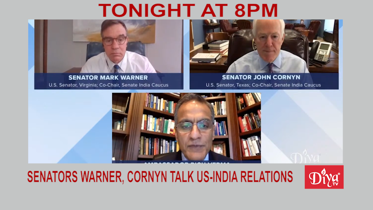 Senators Warner, Cornyn talk US-India relations to USIBC | Diya TV News