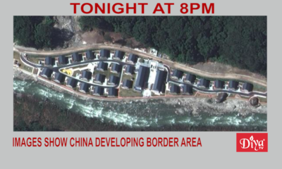 Images show China developing border area by Bhutan, India | Diya TV News