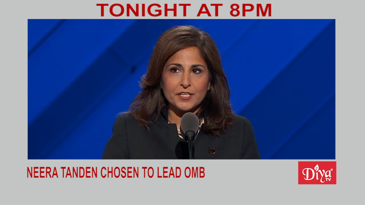 Neera Tanden chosen to lead OMB | Diya TV News