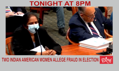 Two Indian American women allege fraud in Michigan election | Diya TV News