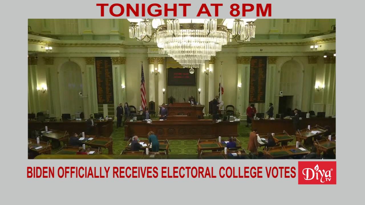 Biden officially receives 306 electoral college votes | Diya TV News