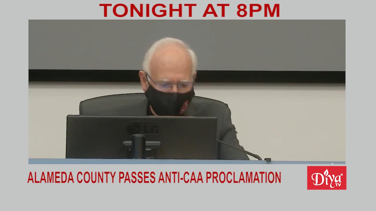 Alameda County passes anti-CAA proclamation | Diya TV News