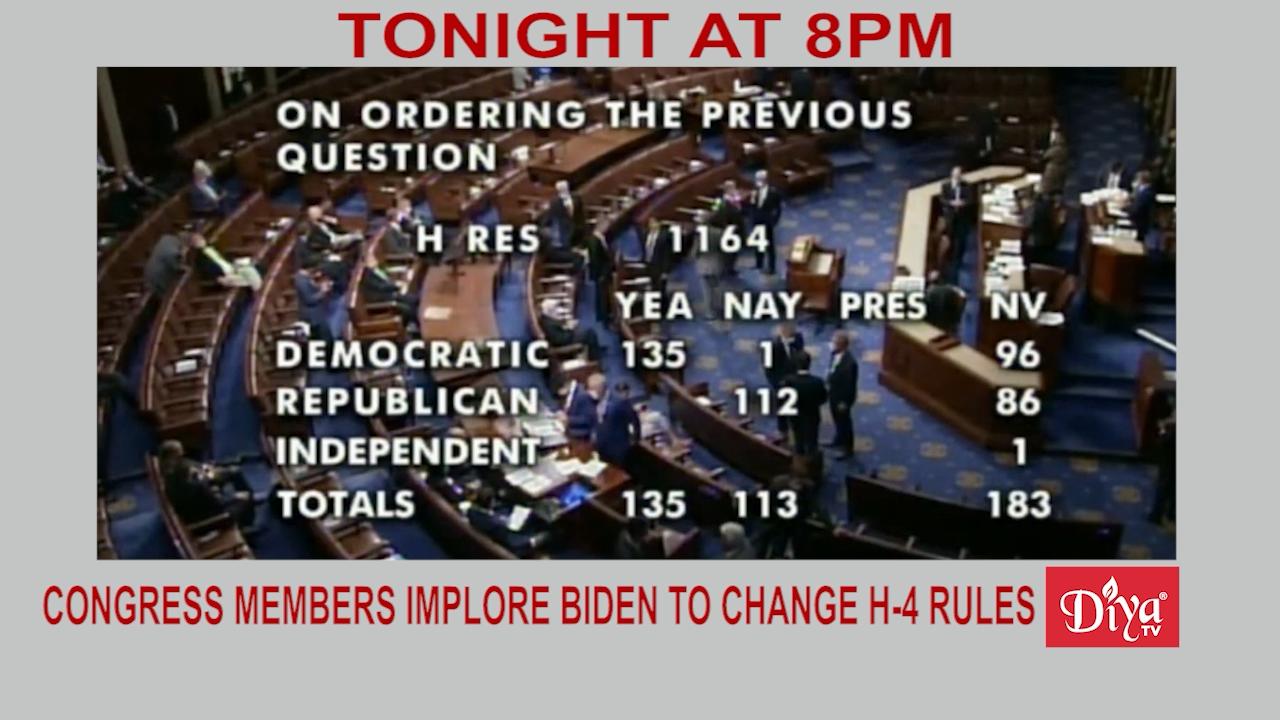60 Congress Members Implore Biden To Change H-4 Rules | Diya TV News