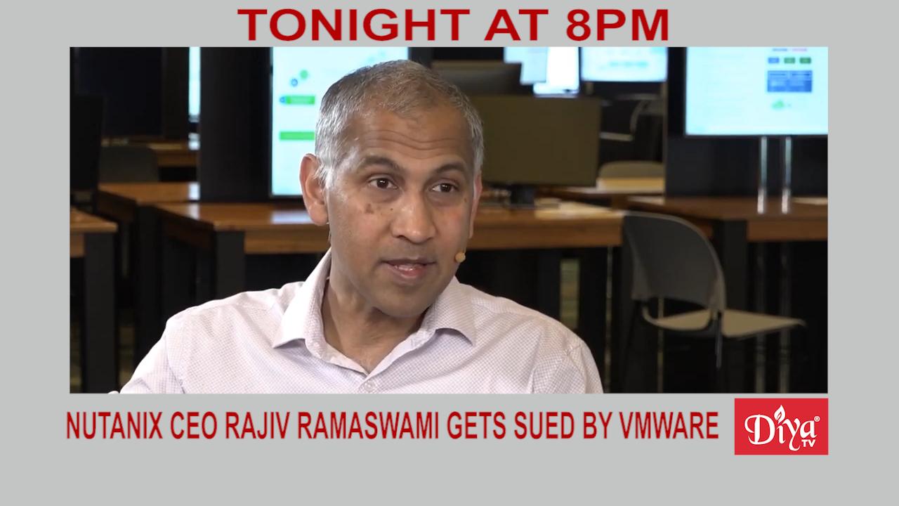 New Nutanix Ceo Rajiv Ramaswami Get Sued By Vmware | Diya TV News