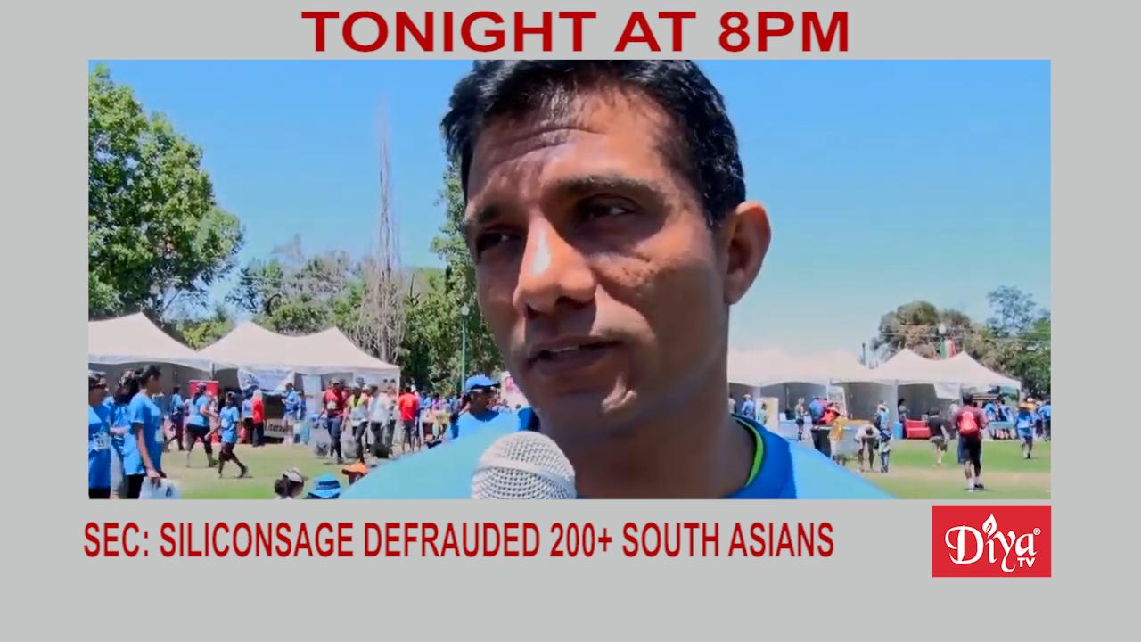Sec: Siliconsage Builders Defrauded 200+ South Asians | Diya TV News