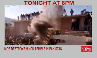 Mob Destroys Hindu Temple In Pakistan | Diya TV News