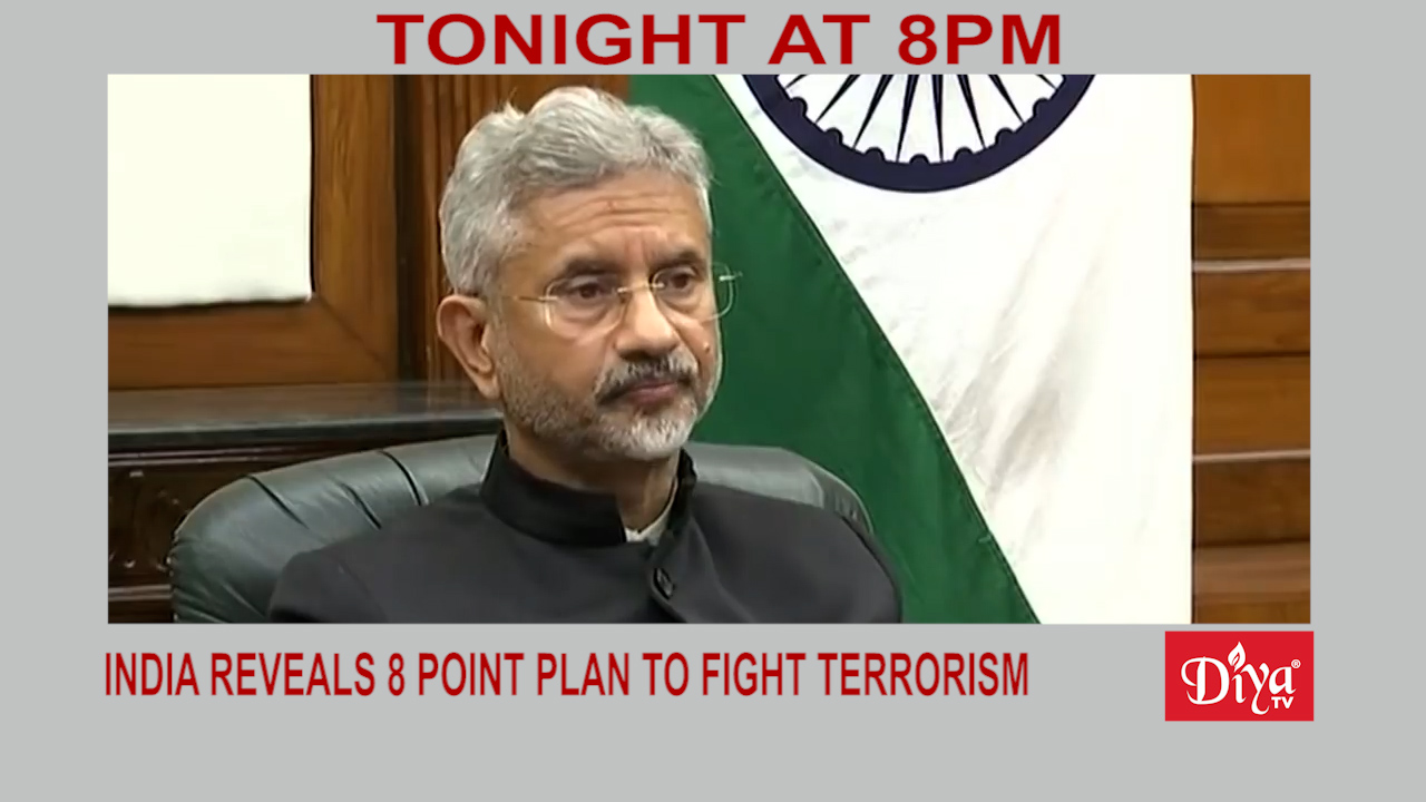 India Reveals 8 Point Plan To Fight Terrorism | Diya TV News
