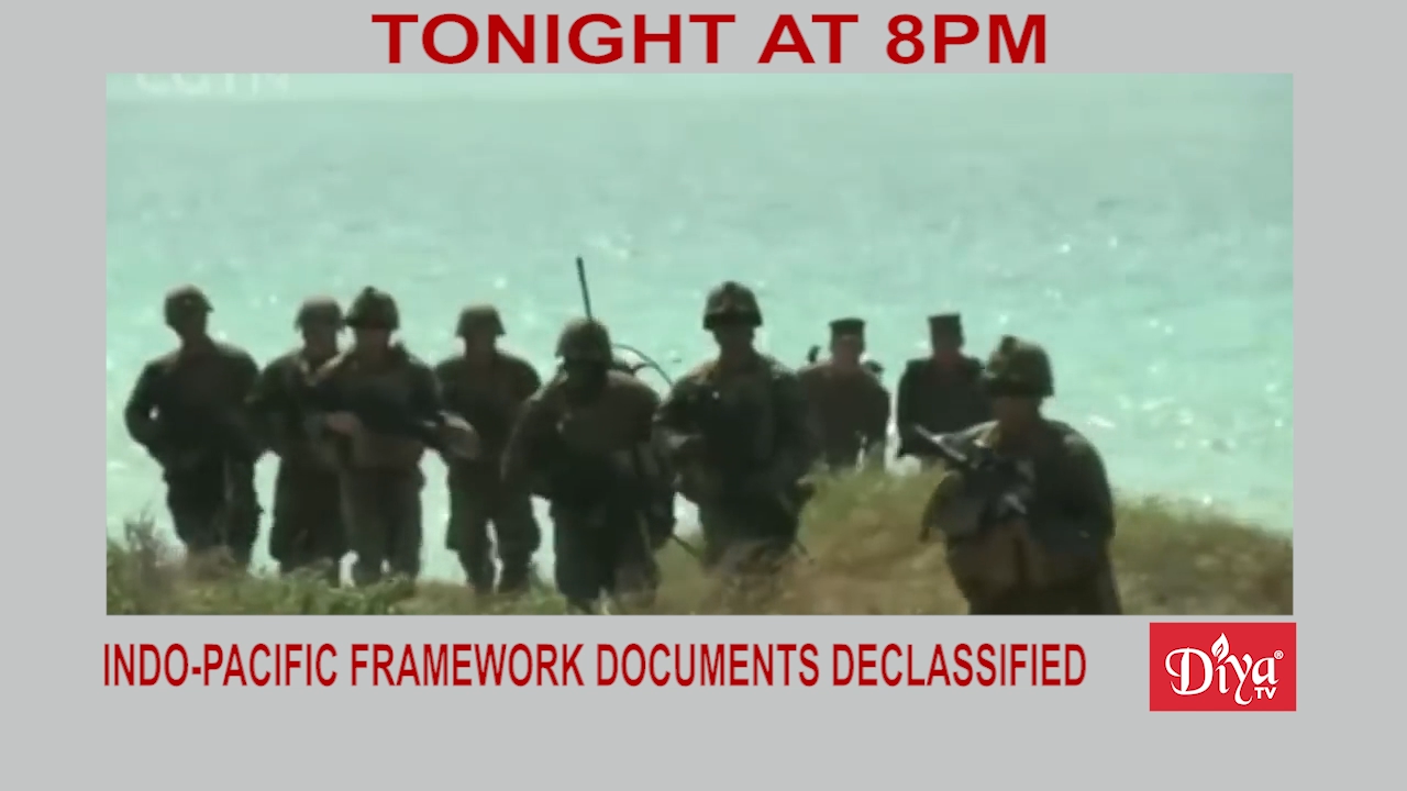 Indo-pacific Framework Documents Declassified | Diya TV News