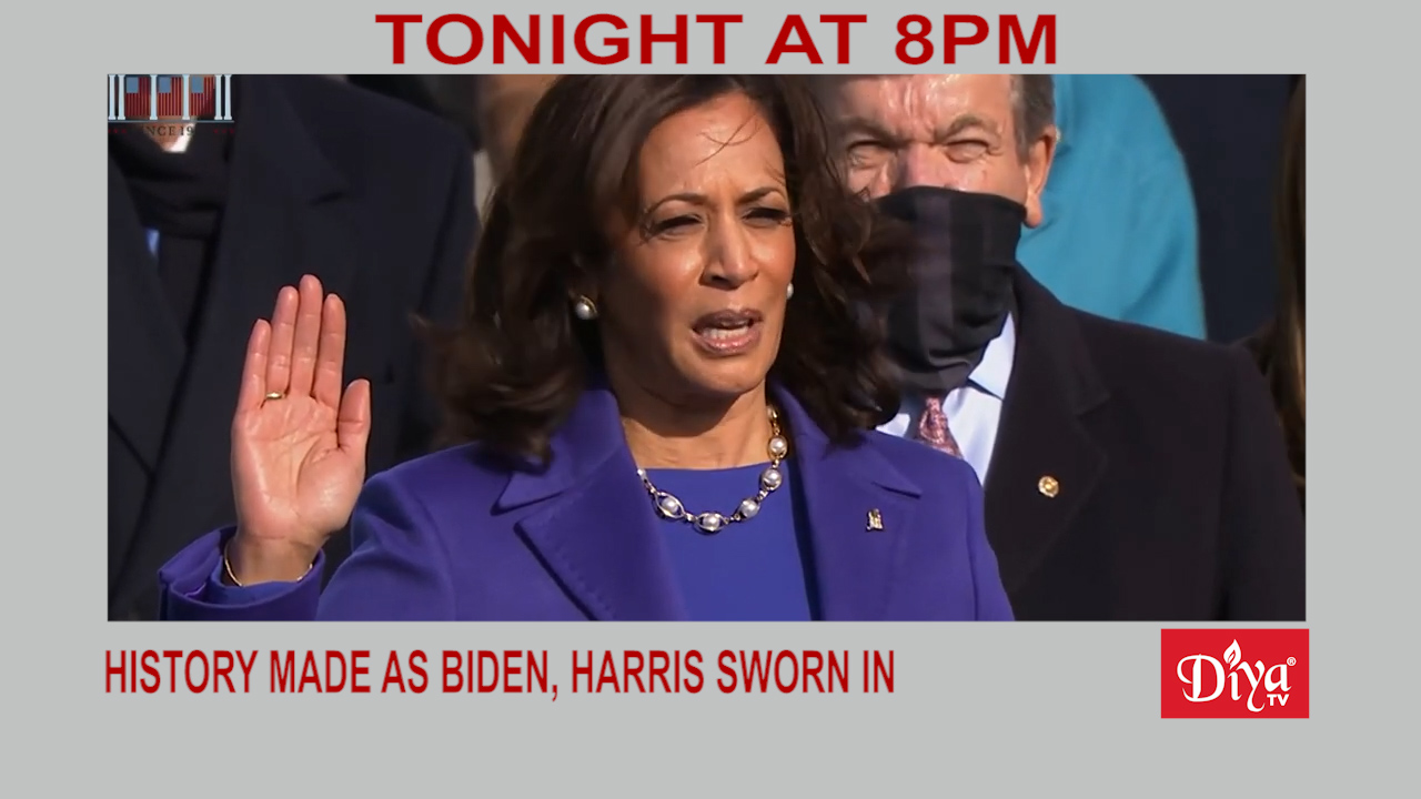 History Made As Biden, Harris Sworn In | Diya TV News