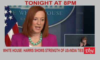 White House: Harris Pick Shows Strength Of Us-india Ties | Diya TV News