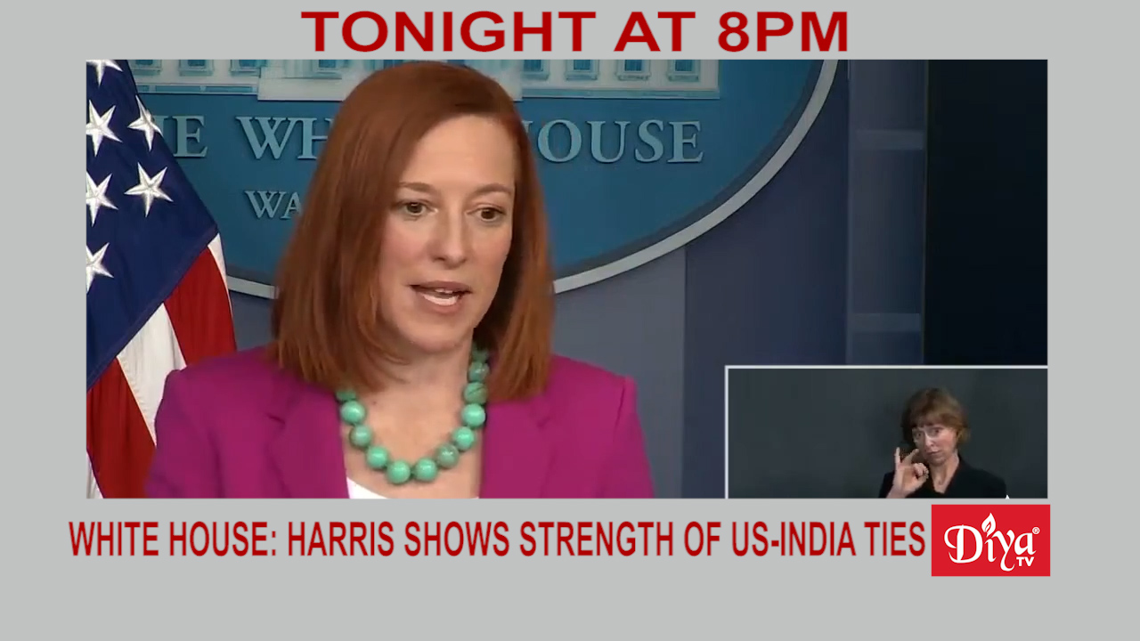White House: Harris Pick Shows Strength Of Us-india Ties | Diya TV News