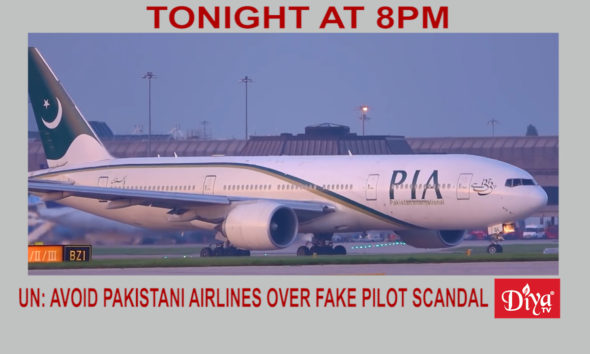 UN: Avoid Pakistani Airlines Over Fake Pilot Scandal | Diya TV News