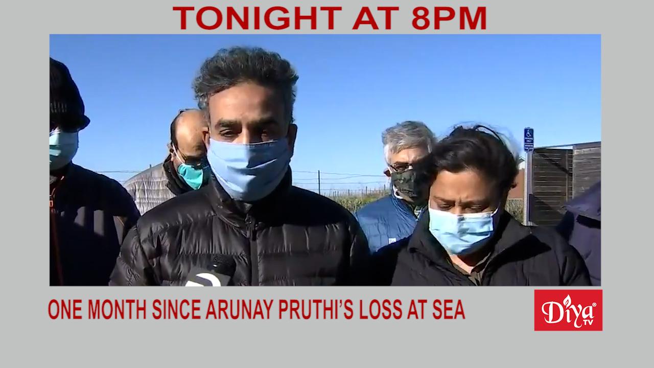 One Month Since Arunay Pruthi's Loss At Sea | Diya TV News